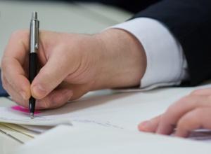 В Україні буде Вищий суд з питань інтелектуальної власності - фото