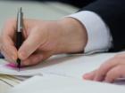 В Україні буде Вищий суд з питань інтелектуальної власності