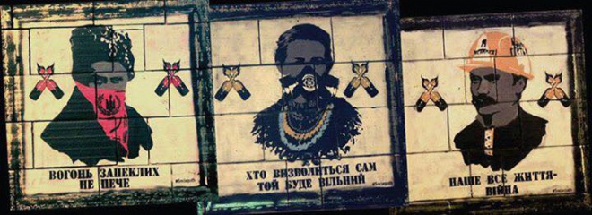 За вандалізм на Грушевського готується позов до поліції та прокуратури - фото