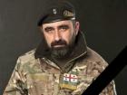 На фронті за Україну загинув грузин «Гюрза»