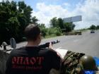 Поліція затримала бойовика-рекрутера до «армії ДНР»