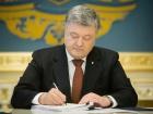 Порошенко підписав закон про умови мирного врегулювання на Донбасі