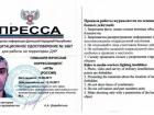 СБУ видворила пропагандиста НТВ Немишева
