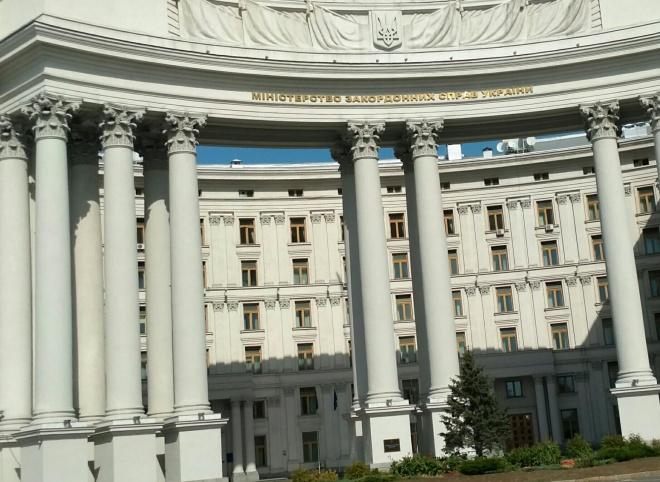 У МЗС відреагували на заяву президента Чехії - фото