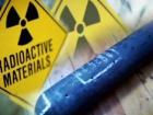 В повітрі України та Європи зафіксовано радіоактивний ізотоп Рутенію