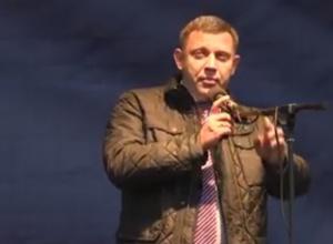 Захарченко не полишає намірів захопити всю Донеччину - фото