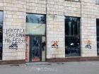 """Замість """"Ікон революції"""" на Грушевського тепер реклама партії Рабіновича"""