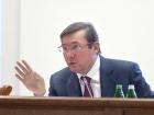 Луценко передав справу «фальсифікацій НАЗК» до СБУ