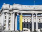 МЗС України відреагувало на висловлювання Ващиковського