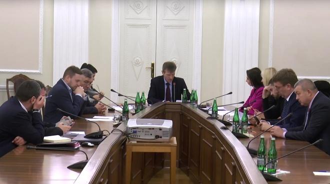 Обрано керівників Державного бюро розслідувань… - фото