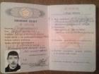 СБУ затримала на Луганщині російського найманця