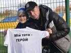 """""""Шахтар"""" заборонив дітям учасників АТО вдягти футболки """"Мій тато - герой"""""""