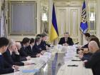 Президент підписав закони про звільнення товарів для кінематографа від оподаткування