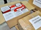 З Китаю надійшли посилки, адресовані… Тому Сойеру, Джеку Горобцю, Нестору Махну