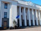 Нардепи намагаються скасувати кримінальну відповідальність за незаконне збагачення, - ЦПК