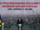 Порошенко наголосив на необхідності боротися з російськими фейковими новинами