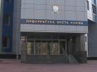 Прокуратура відкрила справу за фактом ДТП за участю судді під Києвом