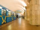 15 лютого метро «Майдан Незалежності» працюватиме у штатному режимі (змінено)