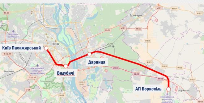 """До кінця року до аеропорту """"Бориспіль"""" мають пустити потяг-експрес - фото"""