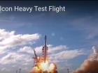 Falcon Heavy успішно здійснила перший запуск (відео)