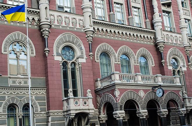 Міжнародні резерви України за місяць зменшилися на 2% - фото