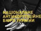 НАБУ завершило розслідування справи Розенблата-Полякова