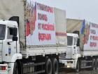 Під виглядом гуманітарки з Росії прибуло 200 військових офіцерів, - штаб АТО