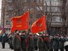 У Кривому розі нацгвардійці пройшлись парадом з прапорами, які пропагують тоталітарний режим