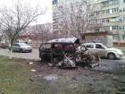 У причетності до жахливого обстрілу Маріуполя підозрюються троє російських військових