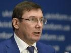 Генпрокурор: До діяльності Савченко та Рубана ймовірно причетний Медведчук