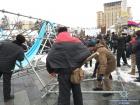 На Майдані активісти розібрали інсталяції з українським прапором