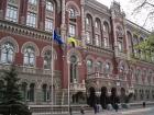 Нацбанк: грошових переказів в Україну більше, ніж вважалося