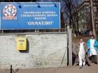 Персонал Охматдиту підозрюється у розкраданні ліків на 8 млн грн