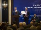 Президент підписав закон про товариства з обмеженою та додатковою відповідальністю