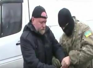 СБУ показала відео затримання Рубана - фото