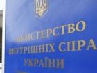 МВС: рішення щодо поновлення Бочковського на посаді оскаржене