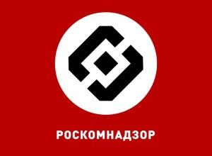 """""""Роскомнадздор"""" спробував пояснити, чому заблокував Google - фото"""
