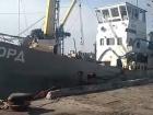 """Заарештовано кримське судно """"Норд"""", а капітану повідомлено про підозру"""