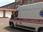 Отруєння дітей у Черкасах: госпіталізовано 53 учнів та 4-х вчителів