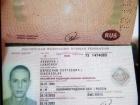 Затримано нападників на «кіборга» Вербича у Києві, - ЗМІ
