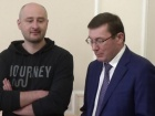 Луценко щодо «вбивства» Бабченка: Отримано список із 47 осіб, які могли бути наступними жертвами