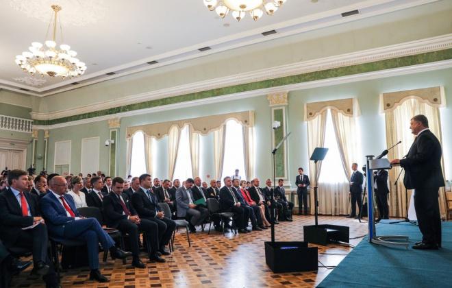 Україна розірве договір про дружбу з країною-агресором - фото