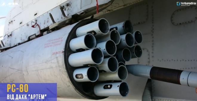 """Ракети """"Оскол"""" успішно пройшли чергові випробування - фото"""