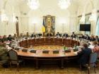 РНБО підтримала пропозицію припинення договору про дружбу з країною-агресором