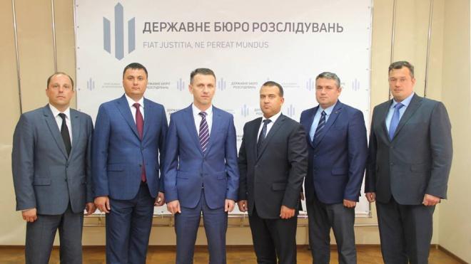 Труба призначив 5 заступників директорів теруправлінь ДБР - фото