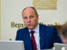 В Україні збираються перейменувати дві області