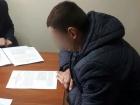 $104 тис виявили в кабінеті у керівника відділу поліції в Києві