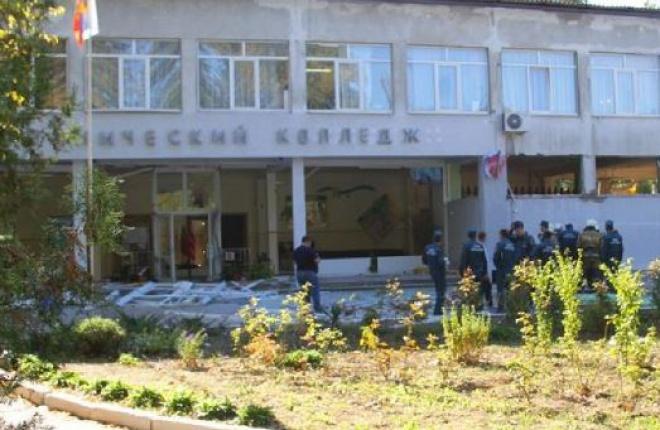 """Керченським терористом"" виявився студент-""ватник"" - фото"