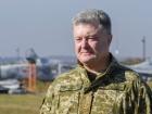 Порошенко обіцяє кадрові рішення у зв'язку з вибухами на 6 арсеналі