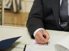 Порошенко змінив керівників управлінь СБУ в Закарпатській, Вінницькій, Донецькій та Луганській областях